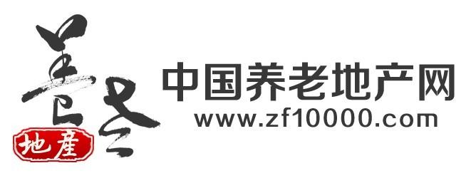 中国养老地产网