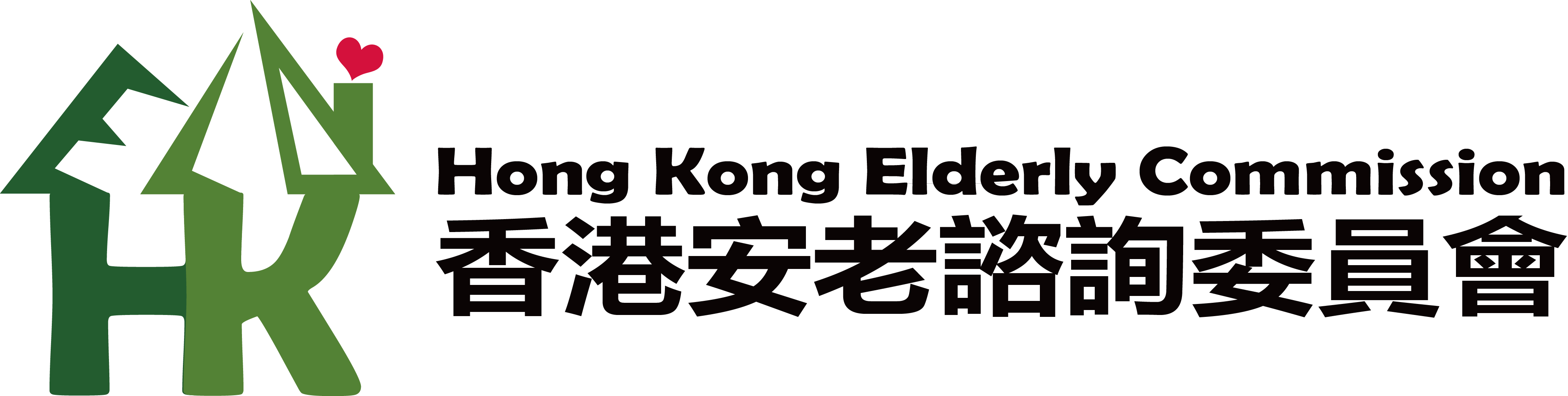 Hongkong Elderly Commission
