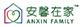 anxin family