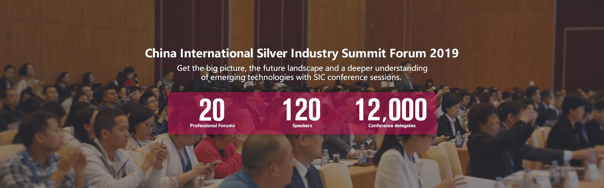 第六届中国国际老龄产业博览会圆满落幕